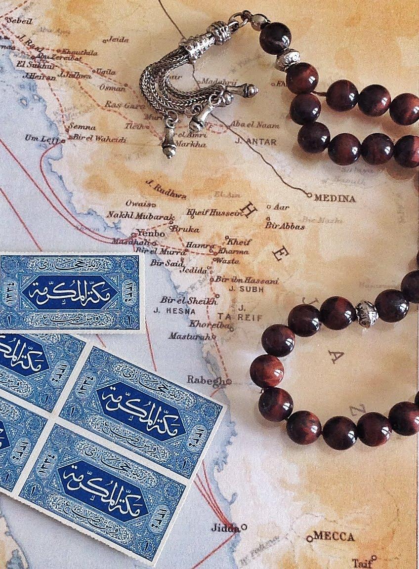 Hejaz Postage Stamps