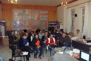 1ο Διοικητικόι Συμβούλιο του Ομίλου Δράσεων και Πολιτισμού