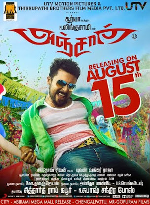 Anjaan - Movie