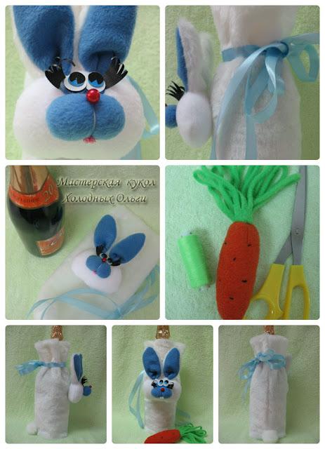 Кролик с голубыми ушами