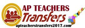 www.apteacherstransfers2017.com