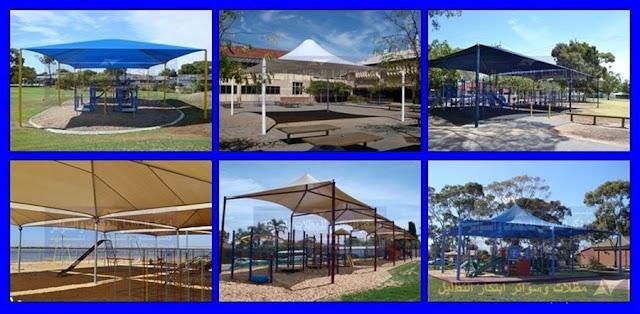 مظلات حدائق مشاريع