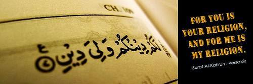 التنمية البشرية فى الاسلام