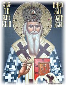 Αποτέλεσμα εικόνας  για Αγίου Νικολάου Βελιμίροβιτς  ΕΙΚΟΝΕΣ