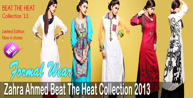 Zahra Ahmed Beat The Heat Summer Collection 2013