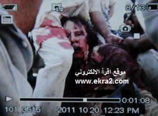صورة للقذافى نشرتها وكالة الأنباء الفرنسية