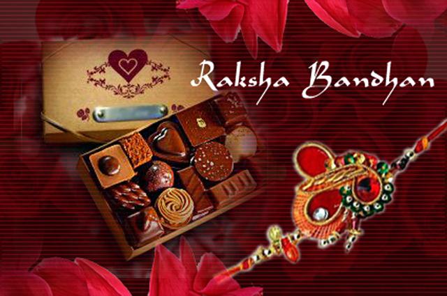 Raksha Bandhan Quotes Hindi