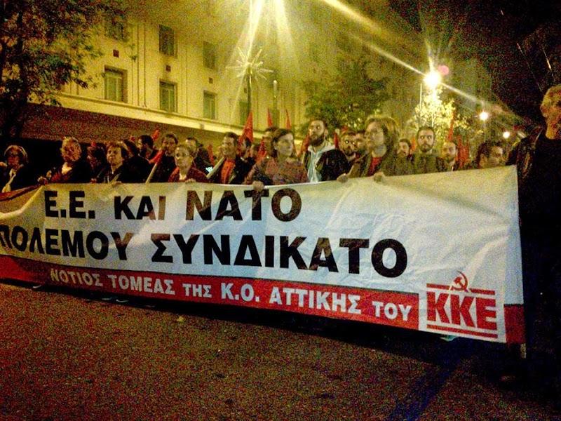 Μαζική και δυναμική η αντιιμπεριαλιστική πορεία του KKE και της ΚΝΕ για το Πολυτεχνείο - Μεγάλη συμμετοχή των Καλλιθεατών στο μπλοκ του Νότιου Τομέα της ΚΟΑ του ΚΚΕ