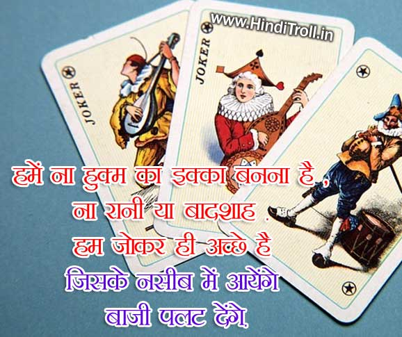 Hume Na Hukam Ka Ikka Banna Hai | Hindi Quotes Motivational Picture | Hindi Commnet Wallpaper Motivational | Hindi Quotes Photo