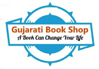 PURCHASE ONLINE BOOKS