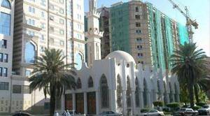 Hotel Utsman Bin Affan