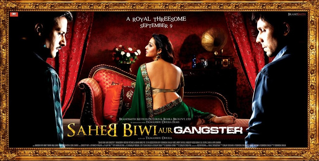 Saheb Biwi Aur Gangster (2011) DVD