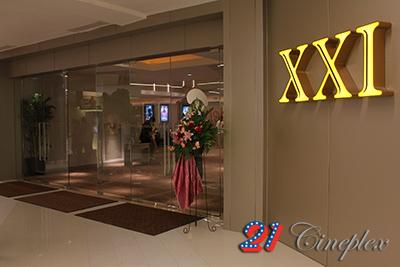 Alamat Bioskop Cinema 21-XXI Di Jakarta Selatan