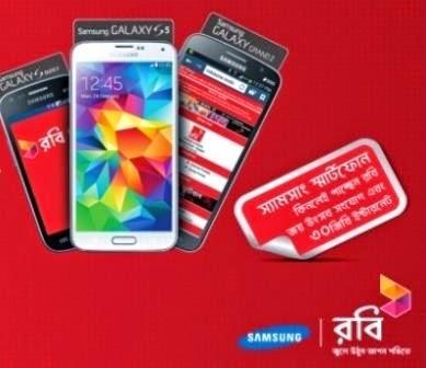 Robi-Handset-Offer-with-Samsung