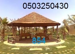 """<img src=""""http://3.bp.blogspot.com/-vDrbjNGGOII/U2DbALvO7uI/AAAAAAAAAz8/K8iCh0FgzjE/s1600/%D8%B5%D9%88%D8%B1+%D8%AF%D9%8A%D9%83%D9%88%D8%B1%D8%A7%D8%AA+%D9%85%D8%B4%D8%A8%D8%A7%D8%AA+854.jpg"""" alt=""""صور-ديكورات-مشبات"""" />"""