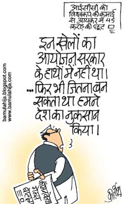 corruption cartoon, corruption in india, icc world cup 2011, cwc11 cartoon, cricket world cup cartoon, manmohan singh cartoon, congress cartoon, cwg cartoon