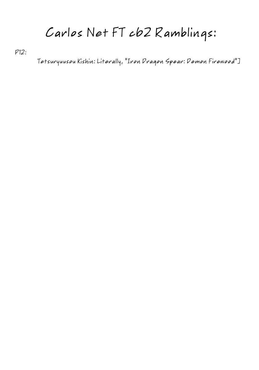 Fairy Tail Bahasa Indonesia -  - Jika Gambar Tidak Keluar, Silahkan Tekan F5