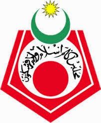 Jawatan Kosong (MAIWP) Majlis Agama Islam Wilayah Persekutuan