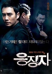 Days Of Wrath / Eungjingja (2013)