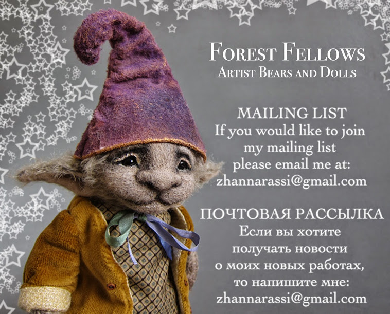 Forest Fellows