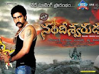 Nandeeswarudu Songs