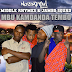 Download Jambo Squad & Middle Rhymes - Mbu Kamdanda Tembo