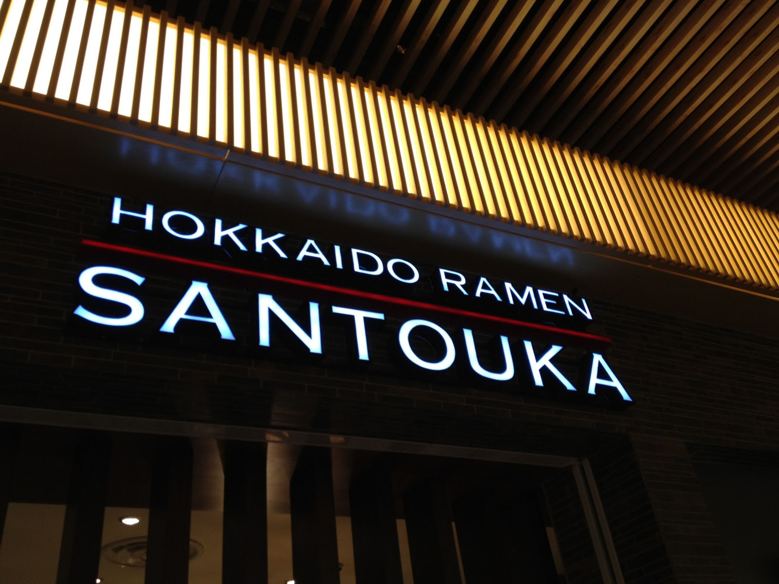 cheng lavie hokkaido ramen santouka tokyo street pavilion. Black Bedroom Furniture Sets. Home Design Ideas