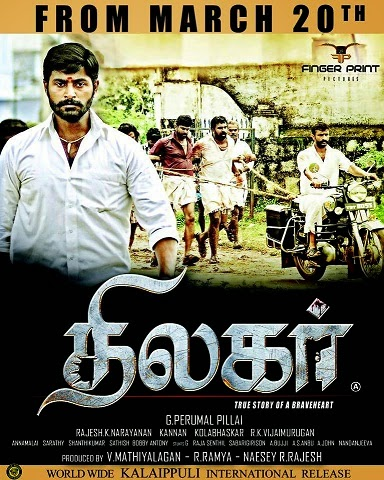 Watch Thilagar (2015) DVDScr Tamil Full Movie Watch Online Free Download