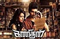 Kanithan 2016 Tamil Movie Watch Online