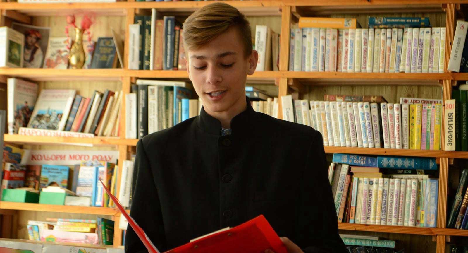 Блог бібліотеки школи