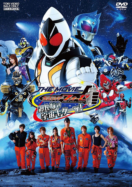 Kamen Rider Fourze The Movie - Minna de Uchuu Kitaa! (Sub. Indonesia)