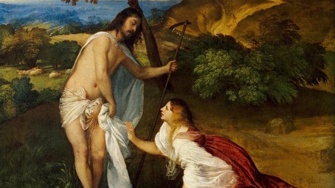 Βγήκε το τρέιλερ της «Μαρίας Μαγδαληνής» με «σφραγίδα» Νέας Τάξης