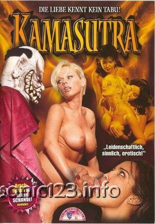 камасутра порно фильм