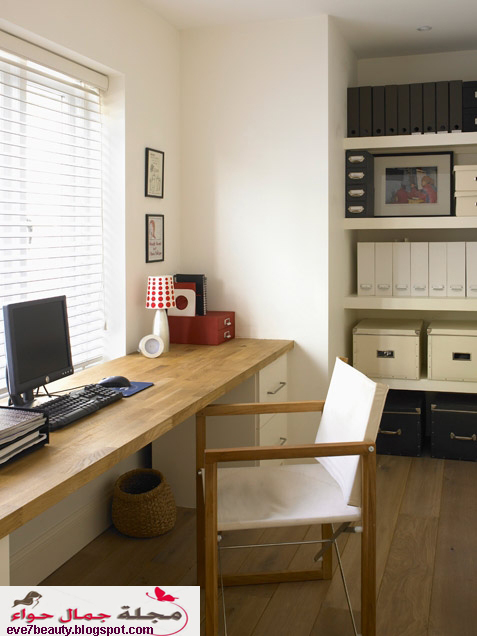 تنظيم المنزل - تنظيم المطبخ - تنظيم البيت - تنظيم البيت الصغير بالصور - تنظيم البيت وتنظيفه - تنظيم الغرف - تنظيم الغرف الصغيرة - تنظيم الغرفة النوم - تنظيم الغرفة - تنظيم الغرف بالصور - ترتيب المنزل - ترتيب المطبخ - ديكور تنظيم المطابخ - تنظيم ديكور المنزل - تنظيم ديكور المطبخ - تنظيم ديكور الشقق - تنظيم ديكور الحمام - ديكورات تنظيم الحمامات -
