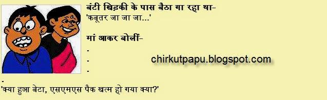 मेरी प्यारी माँ कविता Meri Pyari Maa Poem in Hindi Language