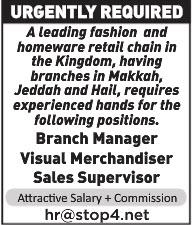 URGENTLY REQURIED BRANCH MANAGER JOB IN KSA 06.02.2017 VISA NOT THERE