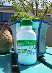 สารสกัดนาโนชีวภาพ จาก จุลินทรีย์ อาหารสำคัญของพืช