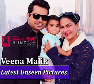 Veena Malik With Her Family Latest Unseen Pictures | Veena Malik Cute Babies
