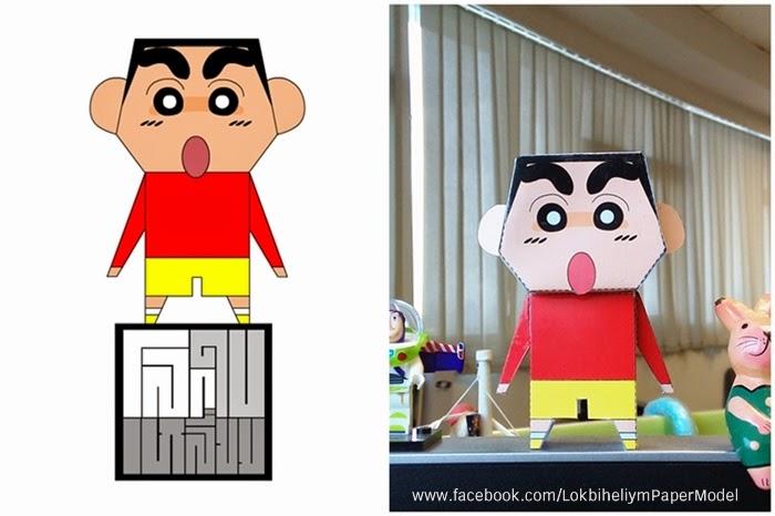Crayon Shin-chan Paper Toy Shinnosuke Nohara