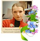 ДК Камчатский СК