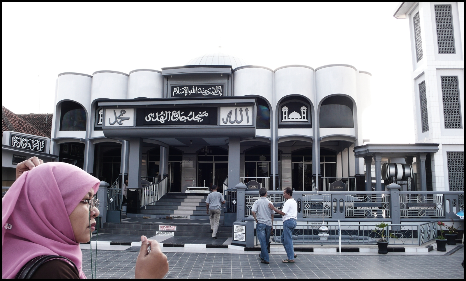 The Hartanto s Family Welcome To Masjid Al Huda Desa Manislor