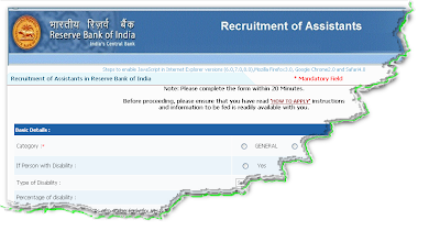 RBI Recruitment 2012 Online form