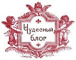 Получила  от Viktoriya