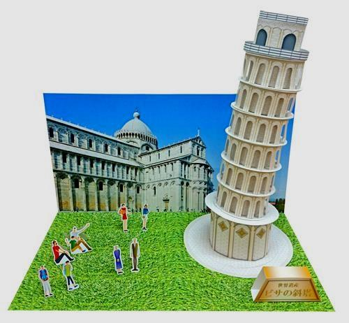 The Tower Of Pisa Paper Model Diorama
