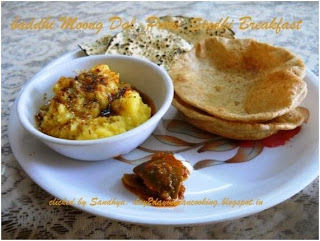 moong dal ( pulses) with pori sindhi breakfast recipe instructions