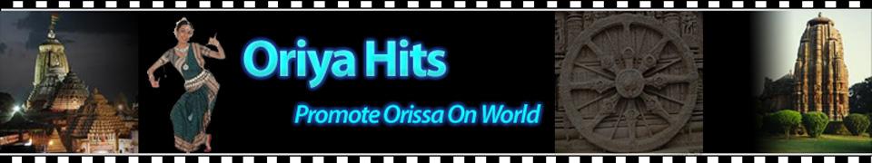 Oriya Hits ::