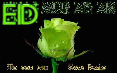 Eid Ul Adha Mubarak Greetings Cards HD Wallpapers For Free Download