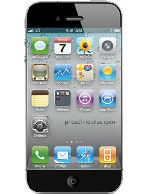 Gold Iphone 5 Price In India