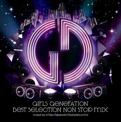 (Album) Girls' Generation – Best Selection Non Stop Mix (Japanese)
