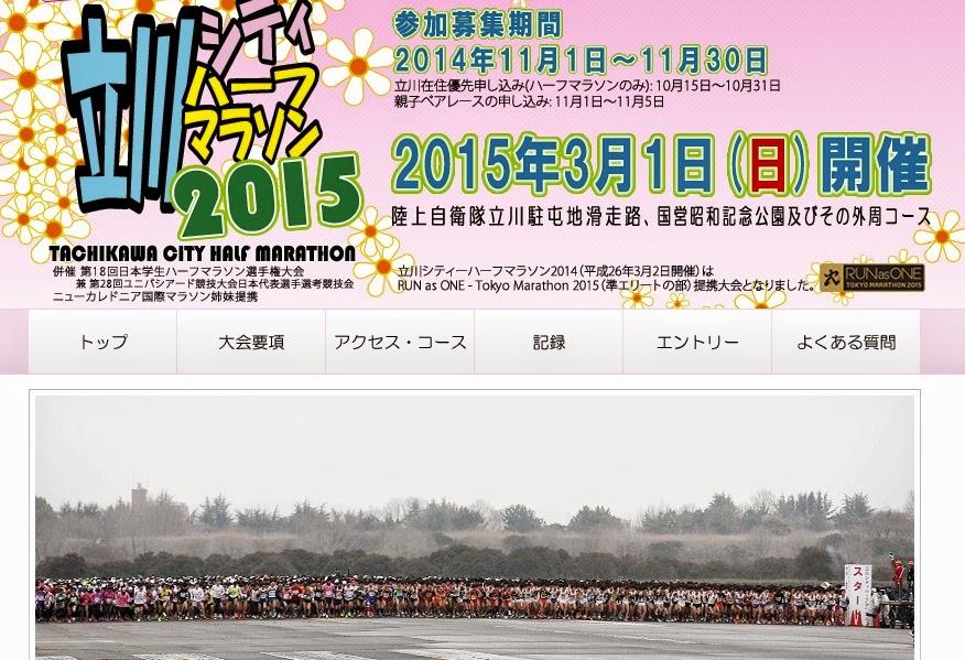 日本と世界のマラソン  Original text